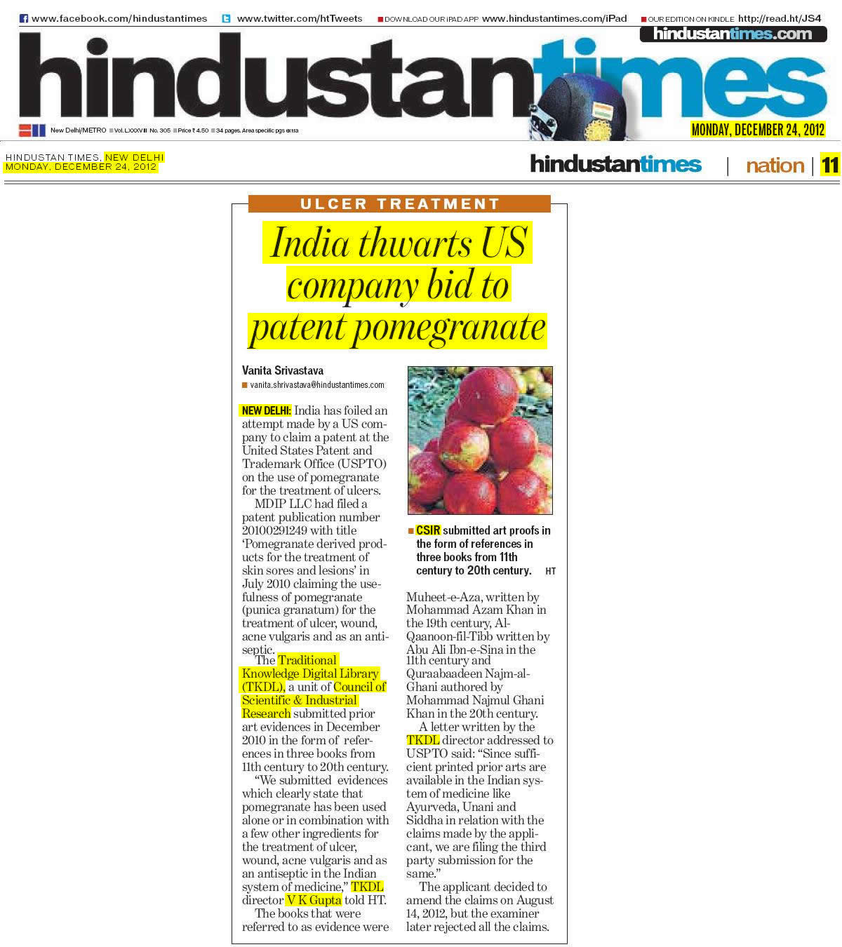 hindustan times business paper